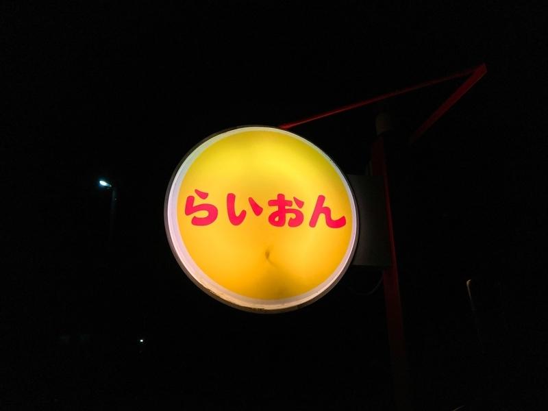 f:id:ken_chan_bike:20201002102022j:plain