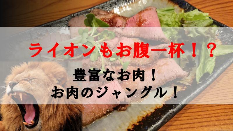 f:id:ken_chan_bike:20201002104824p:plain