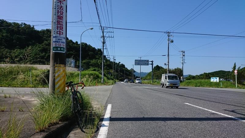 f:id:ken_chan_bike:20201002140528j:plain