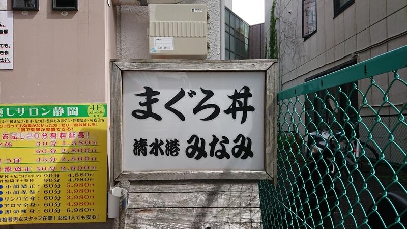 f:id:ken_chan_bike:20201003185413j:plain