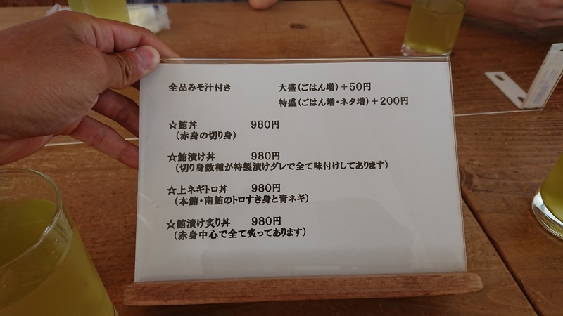 f:id:ken_chan_bike:20201003185434j:plain