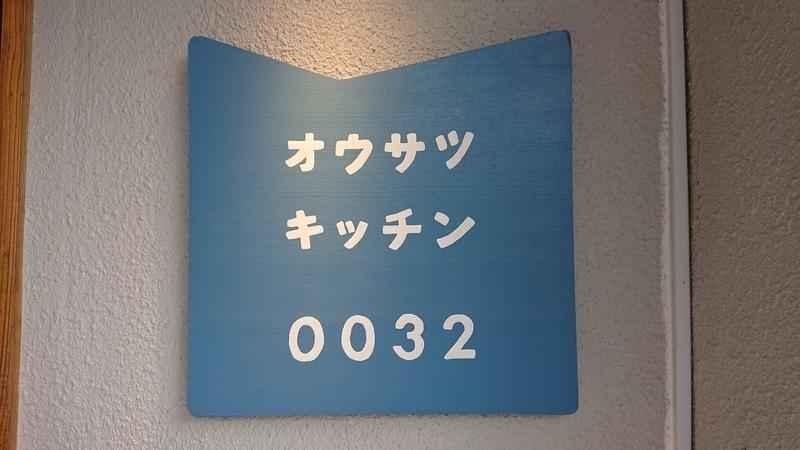 f:id:ken_chan_bike:20201005231815j:plain
