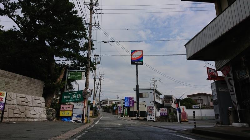 f:id:ken_chan_bike:20201005232049j:plain