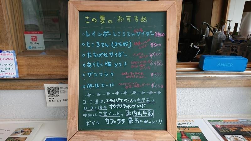f:id:ken_chan_bike:20201005232133j:plain