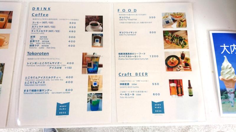 f:id:ken_chan_bike:20201005232408p:plain