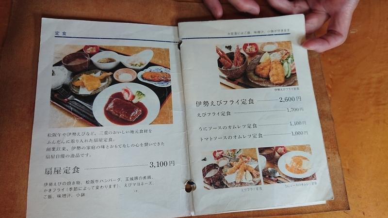 f:id:ken_chan_bike:20201007234302j:plain