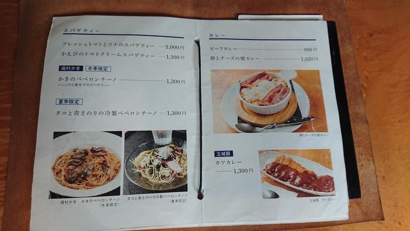 f:id:ken_chan_bike:20201007234402j:plain