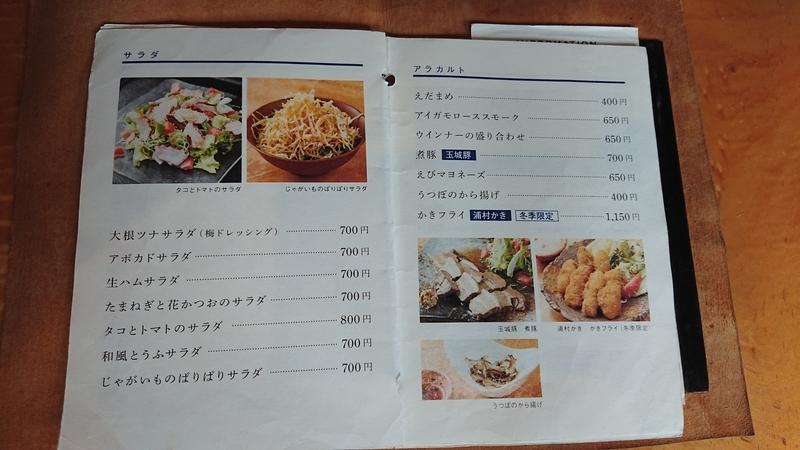 f:id:ken_chan_bike:20201007234423j:plain