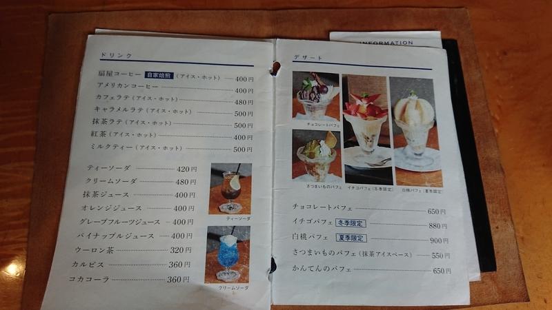 f:id:ken_chan_bike:20201007234502j:plain