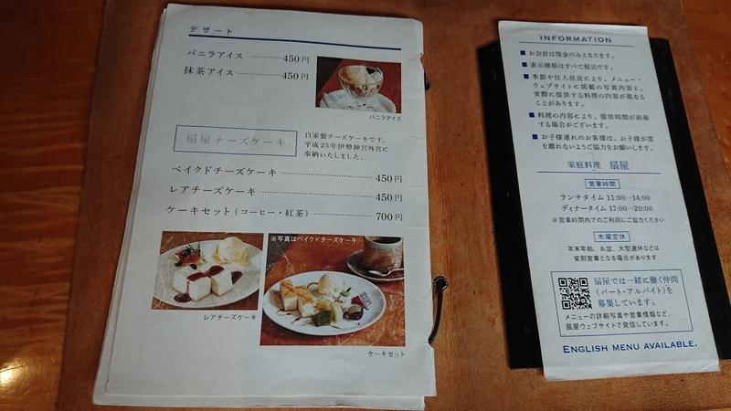 f:id:ken_chan_bike:20201007234522j:plain