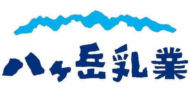 f:id:ken_chan_bike:20201009093201j:plain