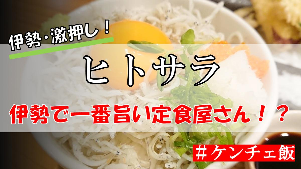 f:id:ken_chan_bike:20201009233019p:plain