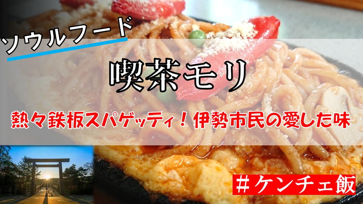 f:id:ken_chan_bike:20201011073258p:plain