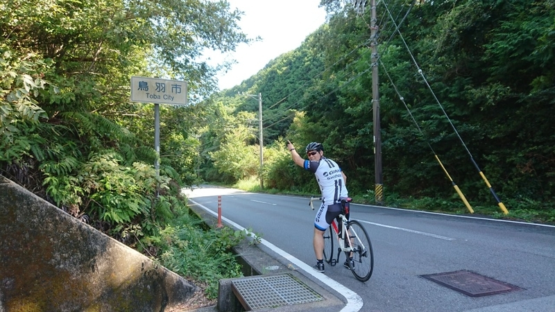 f:id:ken_chan_bike:20201011215622j:plain