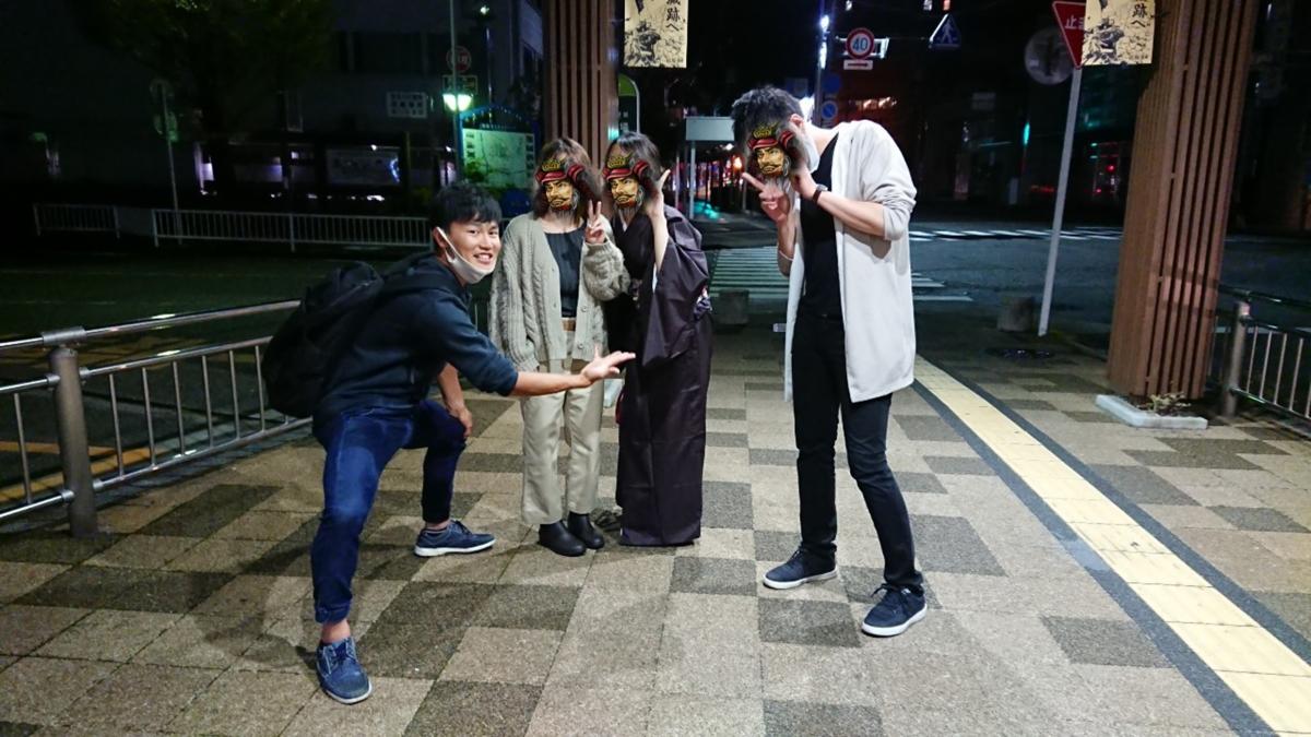 f:id:ken_chan_bike:20201011222724p:plain
