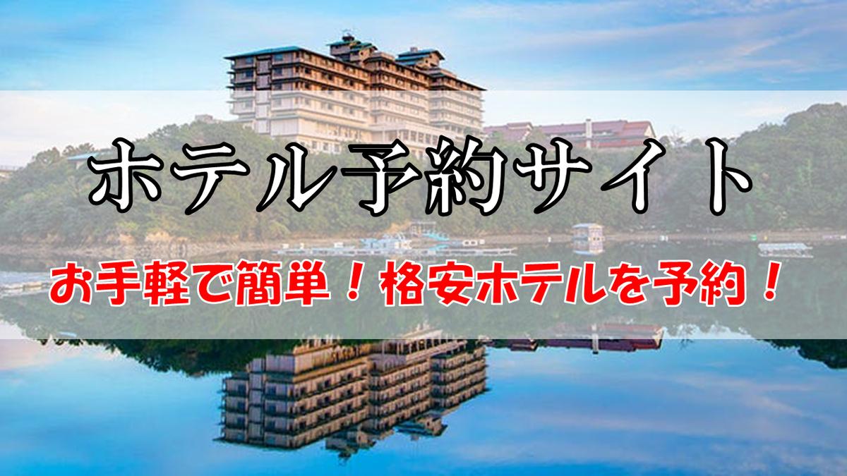 f:id:ken_chan_bike:20201012125923p:plain