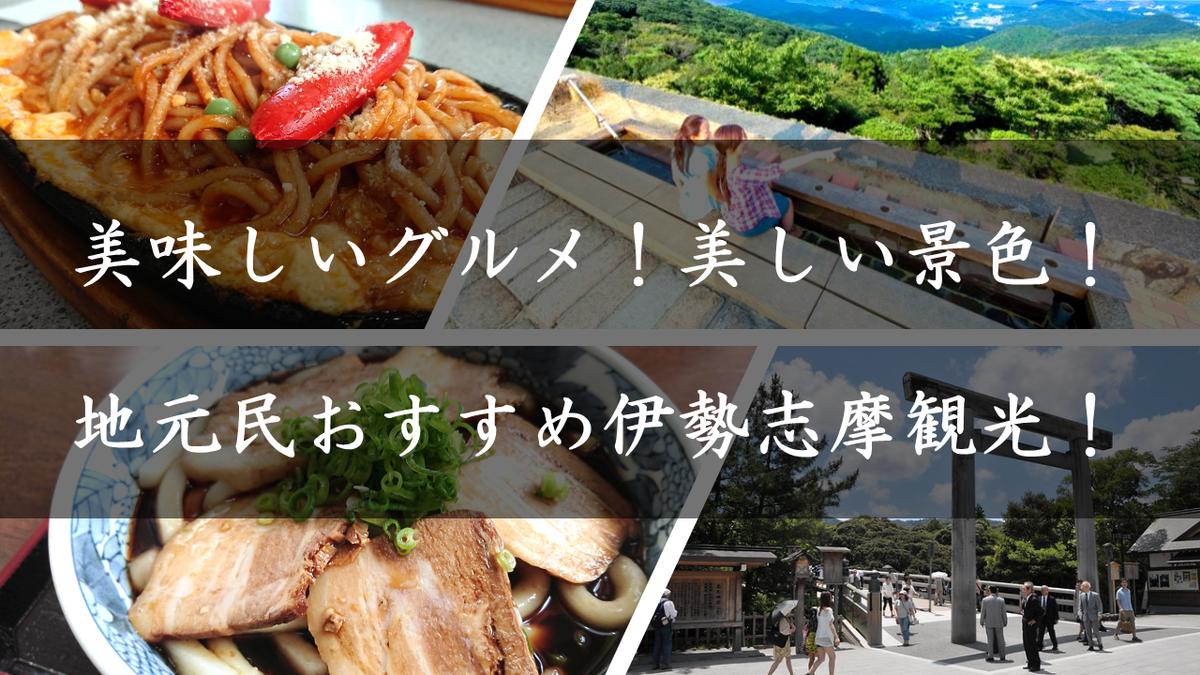 f:id:ken_chan_bike:20201012140350p:plain
