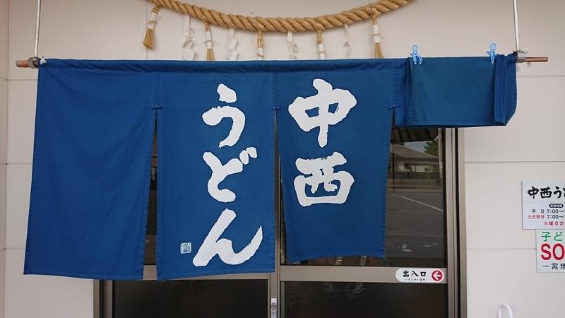 f:id:ken_chan_bike:20201012170903j:plain
