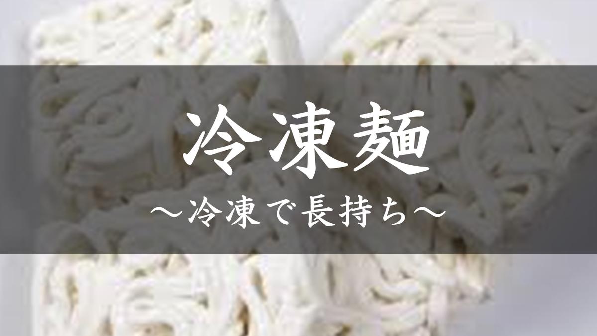 f:id:ken_chan_bike:20201012173828p:plain