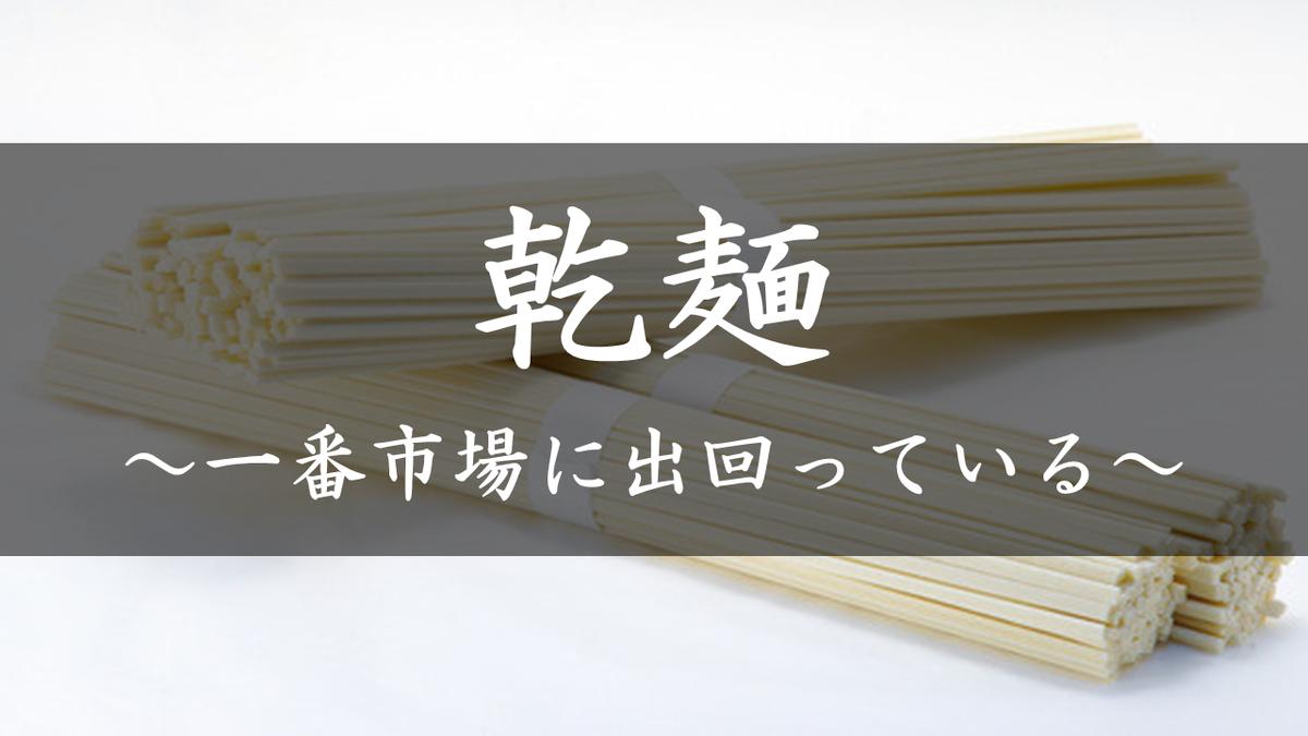 f:id:ken_chan_bike:20201012173832p:plain