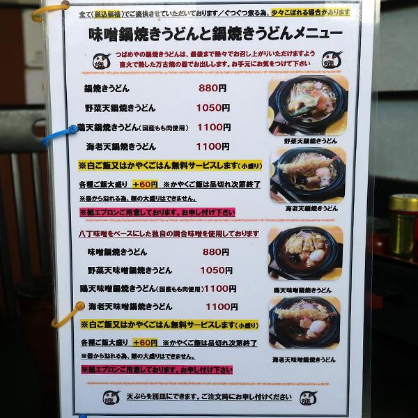 f:id:ken_chan_bike:20201013152401j:plain