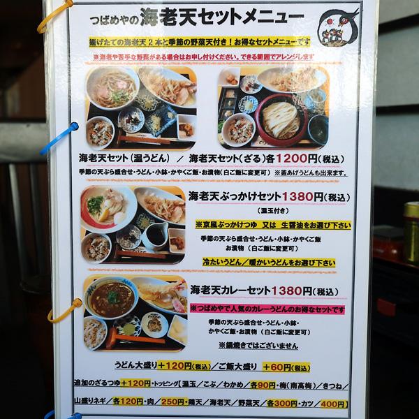 f:id:ken_chan_bike:20201013152429j:plain