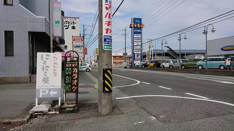f:id:ken_chan_bike:20201013211548j:plain