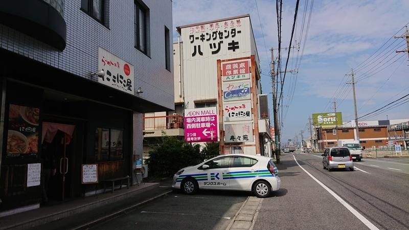 f:id:ken_chan_bike:20201013211609j:plain