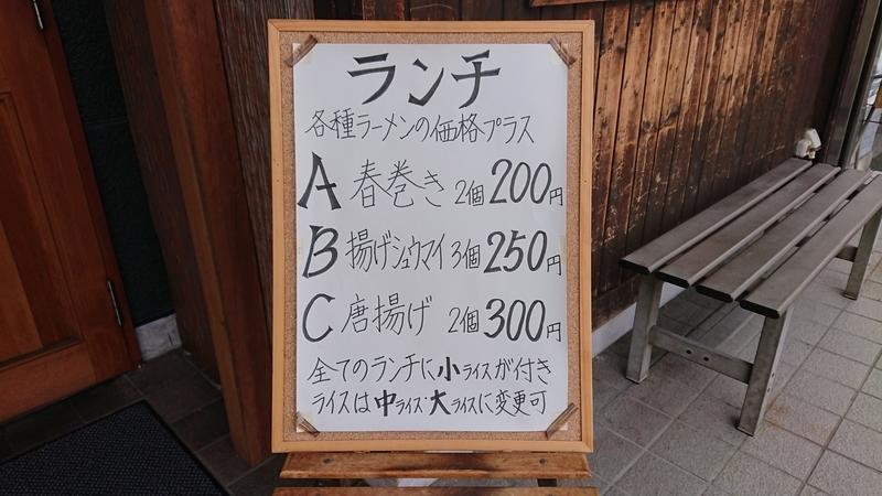 f:id:ken_chan_bike:20201013211657j:plain