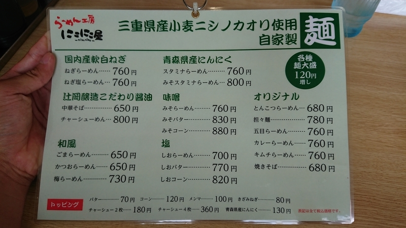 f:id:ken_chan_bike:20201013211721j:plain