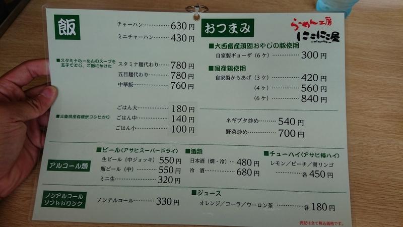 f:id:ken_chan_bike:20201013211747j:plain