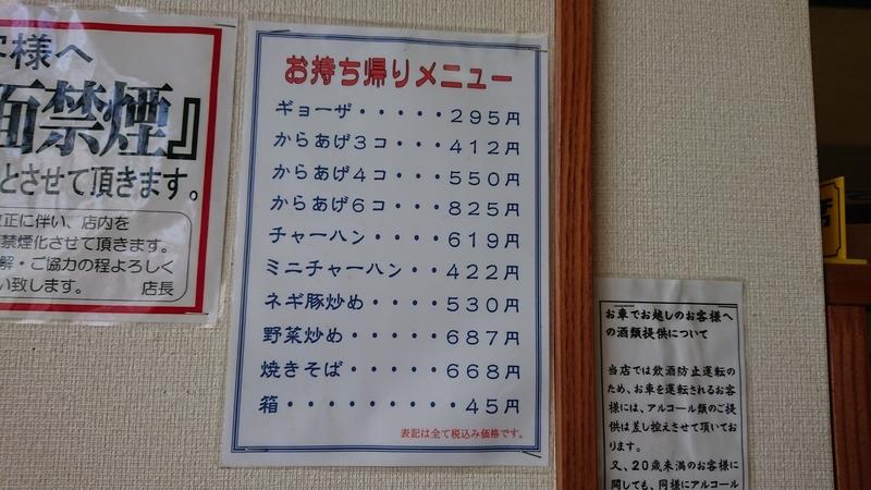 f:id:ken_chan_bike:20201013211807j:plain