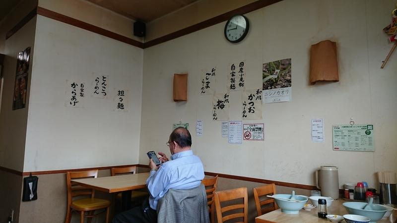 f:id:ken_chan_bike:20201013212005j:plain