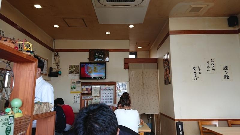f:id:ken_chan_bike:20201013212024j:plain