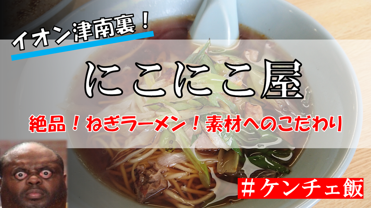 f:id:ken_chan_bike:20201013231015p:plain