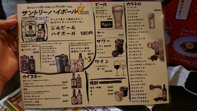 f:id:ken_chan_bike:20201013232849j:plain