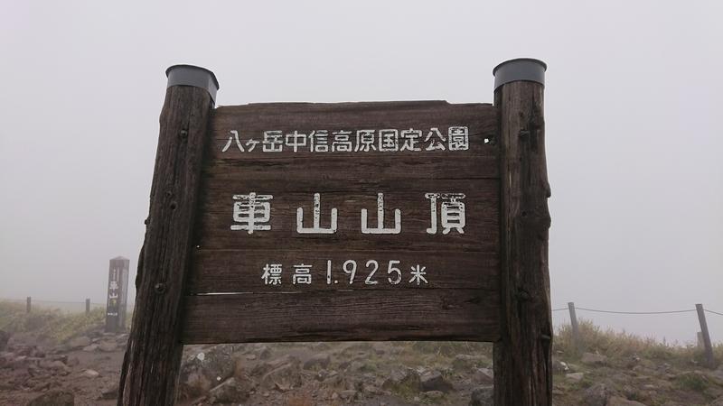 f:id:ken_chan_bike:20201015121501j:plain