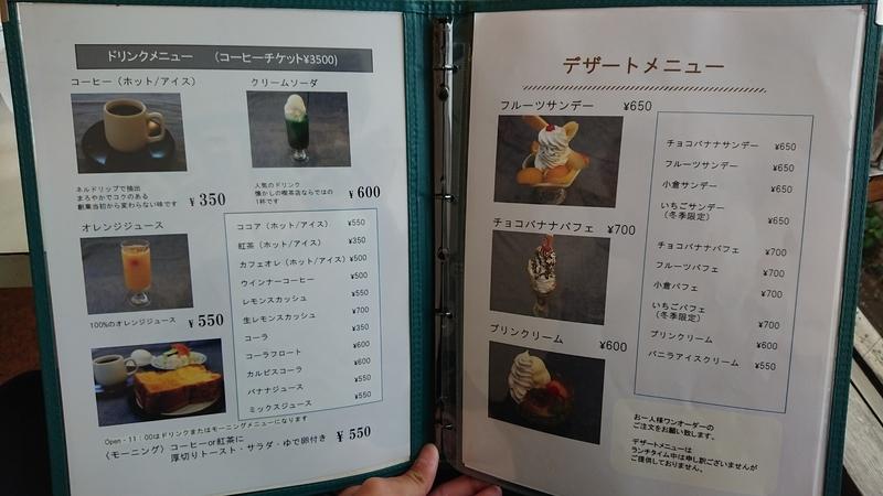 f:id:ken_chan_bike:20201017135454j:plain