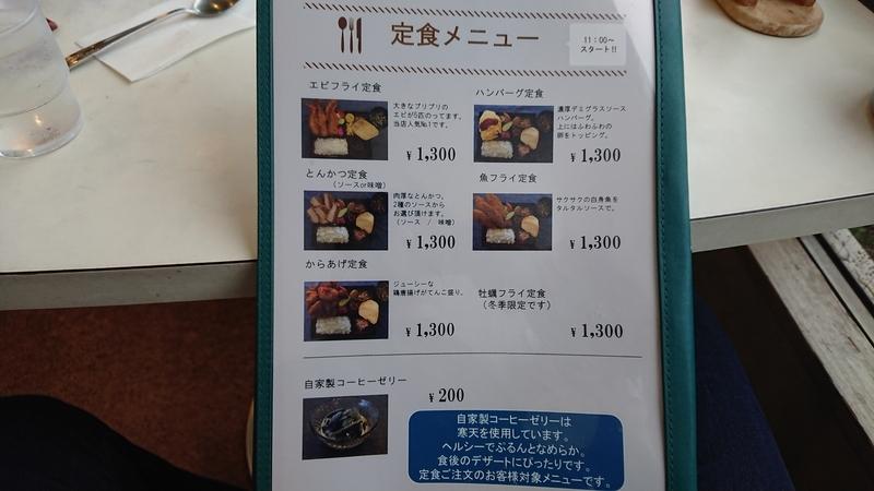f:id:ken_chan_bike:20201017135532j:plain