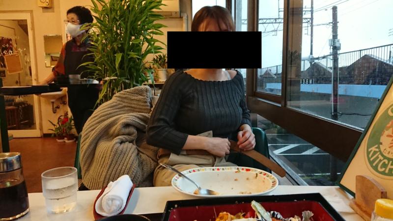 f:id:ken_chan_bike:20201017140338p:plain