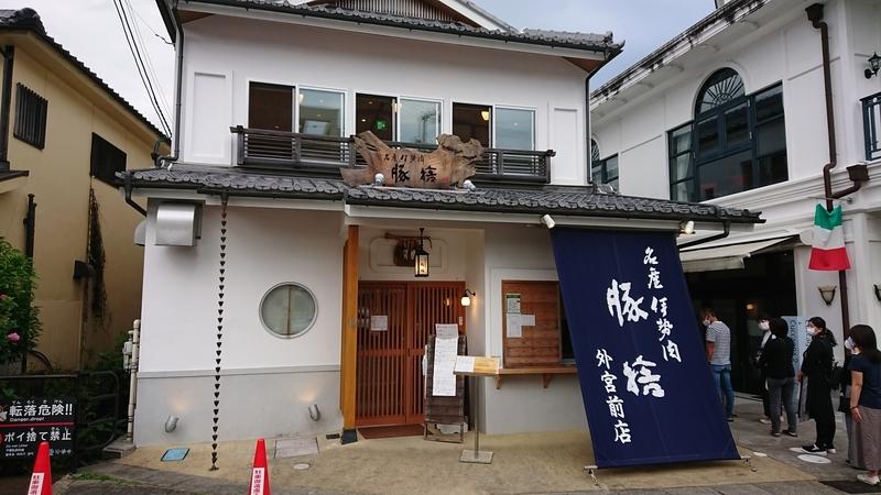 f:id:ken_chan_bike:20201018184830j:plain
