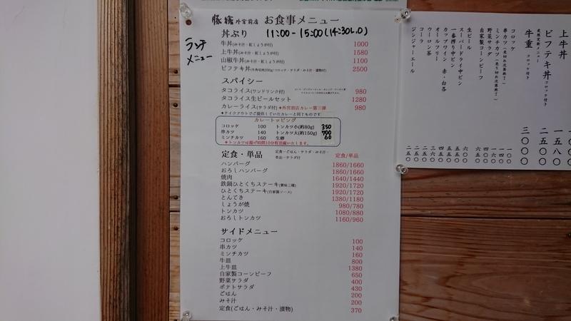 f:id:ken_chan_bike:20201018184912j:plain
