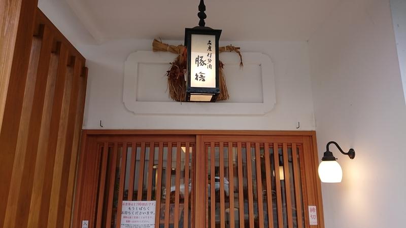 f:id:ken_chan_bike:20201018184932j:plain