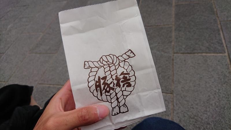 f:id:ken_chan_bike:20201018185037j:plain