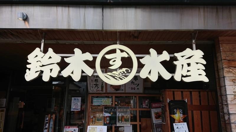f:id:ken_chan_bike:20201019091316j:plain