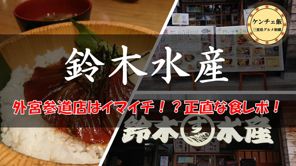 f:id:ken_chan_bike:20201019100422p:plain
