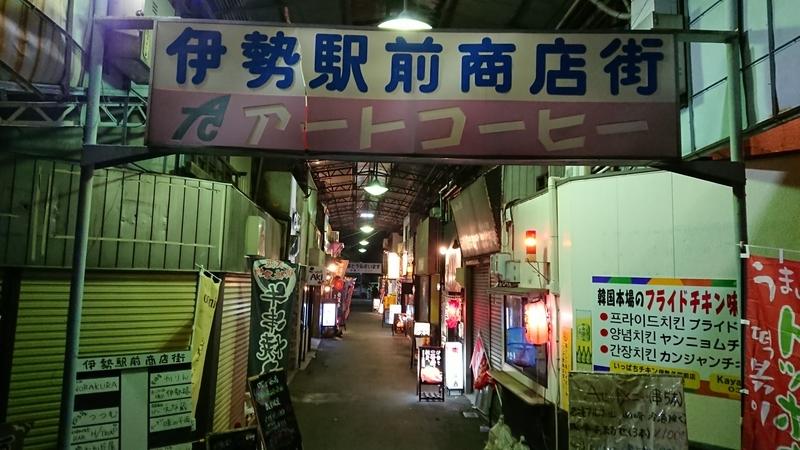 f:id:ken_chan_bike:20201019104058j:plain