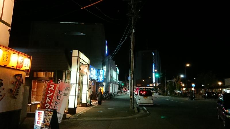 f:id:ken_chan_bike:20201019104116j:plain