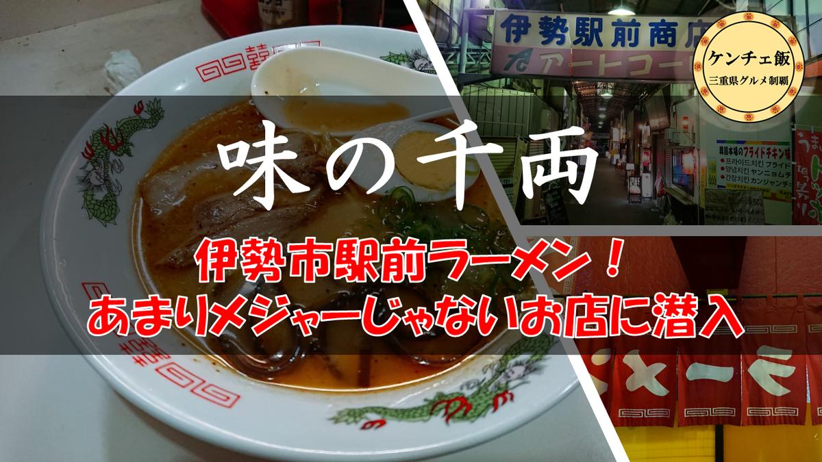f:id:ken_chan_bike:20201019214202p:plain
