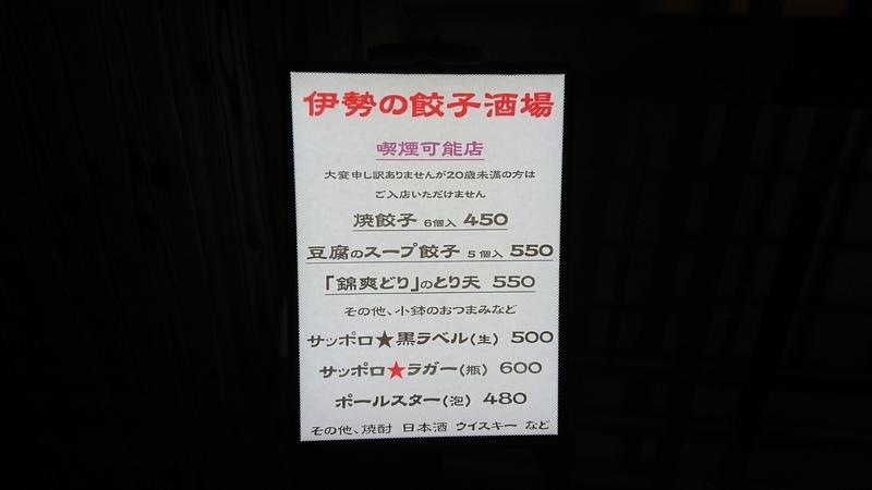 f:id:ken_chan_bike:20201020065853j:plain